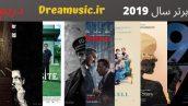 10 تا از بهترین فیلم های سال 2019 (رنک بندی)