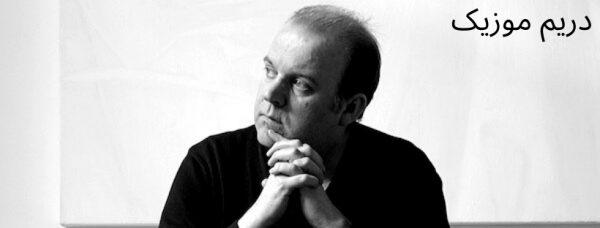 دانلود فول البوم کریگ آرمسترانگ - Craig Armstrong (پیشنهاد ویژه)