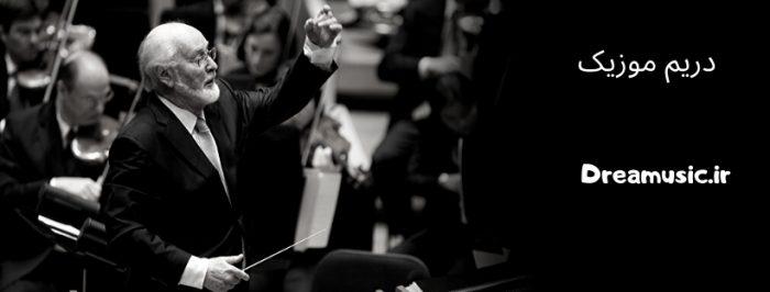 دانلود فول البوم جان ویلیامز - John Williams (آهنگسازی ستایش شده)