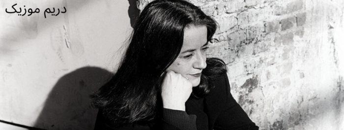 دانلود فول آلبوم النی کارایندرو - Eleni Karaindrou (تجربه موسیقی زیبا)