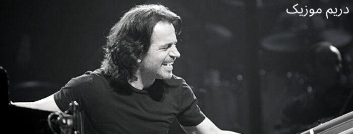 دانلود فول آلبوم یانی - Yanni (آهنگسازی محبوب)