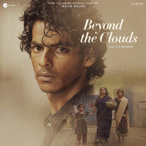 آلبوم زیبای موسیقی متن فیلم ان سوی ابرها (Beyond the Clouds)