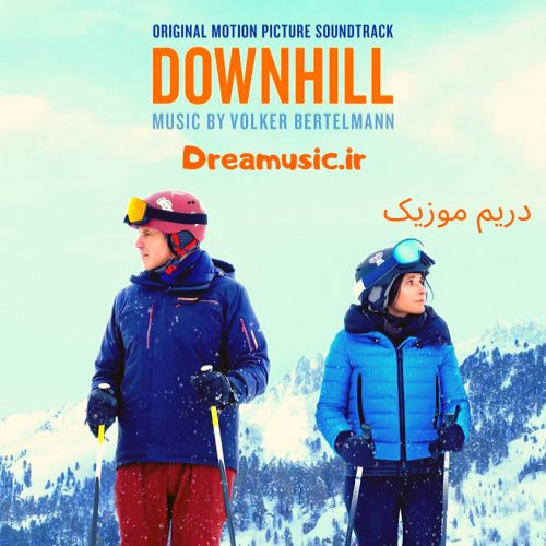 آلبوم زیبای موسیقی متن فیلم سراشیبی (Downhill)