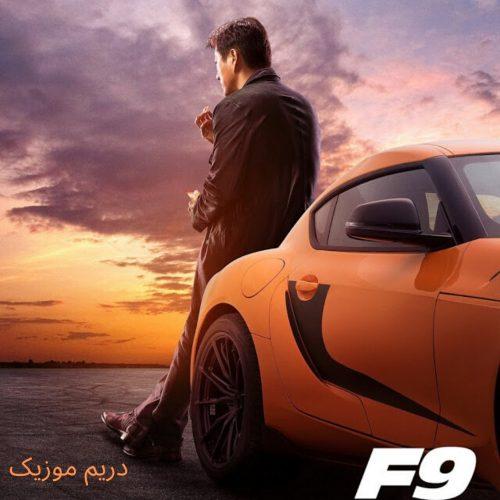 هیجان خالص با موسیقی متن سریع و خشمگین 9 (Fast & Furious 9)
