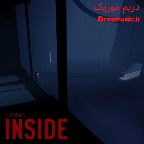 آلبوم زیبای موسیقی متن بازی اینساید (Inside)