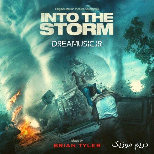آلبوم هیجان انگیز موسیقی متن فیلم درون طوفان (Into the Storm)