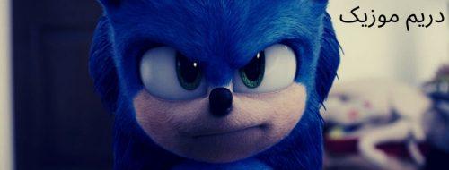 آلبوم استثنایی موسیقی متن فیلم سونیک خارپشت (Sonic the Hedgehog)