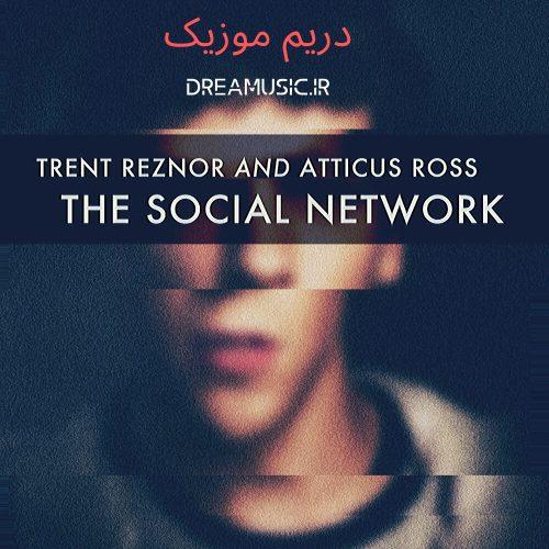 دانلود موسیقی متن فیلم شبکه اجتماعی (The Social Network)
