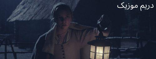 آلبوم بیم آور موسیقی متن فیلم جادوگر (The Witch)