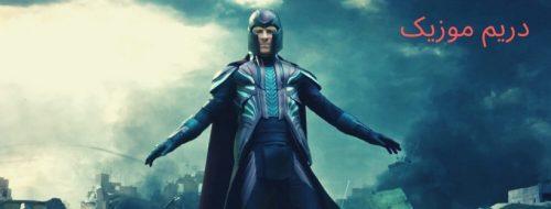 اوج حماسه با موسیقی متن فیلم مردان ایکس آپوکالیپس (X-Men: Apocalypse)