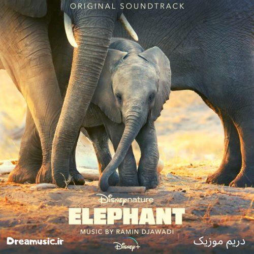 دانلود موسیقی متن فیلم فیل - Elephant (اثری از رامین جوادی)