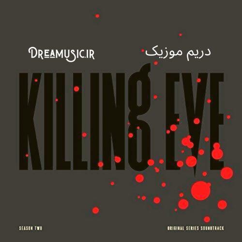 آلبوم زیبای موسیقی متن سریال کشتن ایو (Killing Eve)