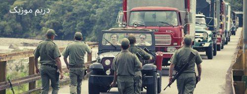 دانلود آلبوم خفن موسیقی متن سریال نارکس (Narcos)