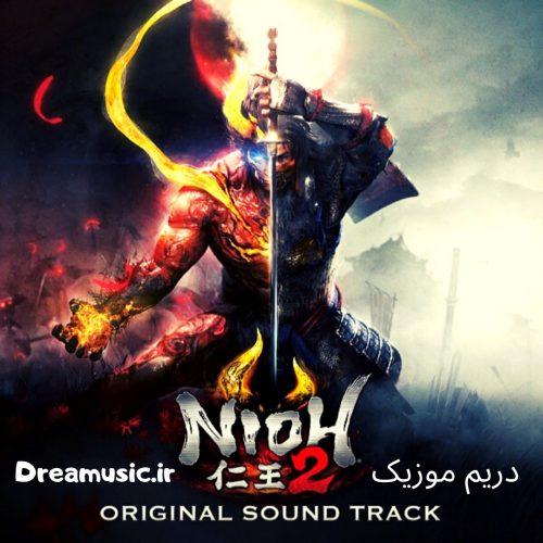 آلبوم فوق العاده جذاب موسیقی متن بازی نی او 2 (Nioh 2)