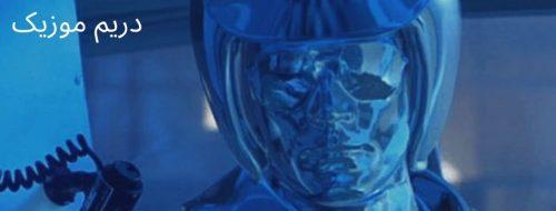 آلبوم خفن موسیقی فیلم نابودگر 2 روز داوری (Terminator 2: Judgement Day)