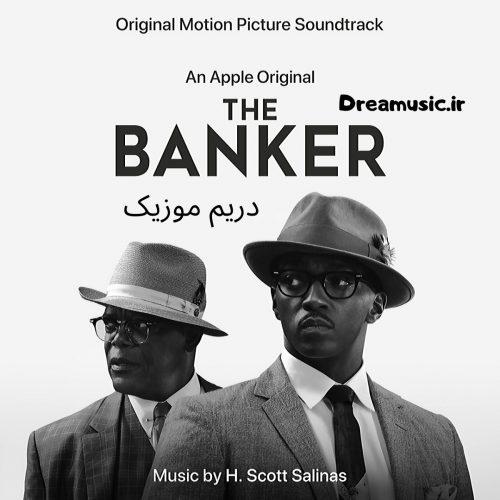 آلبوم جذاب موسیقی متن فیلم بانکدار (The Banker)