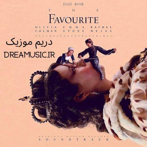 آلبوم فوق العاده موسیقی متن فیلم سوگلی (The Favourite)