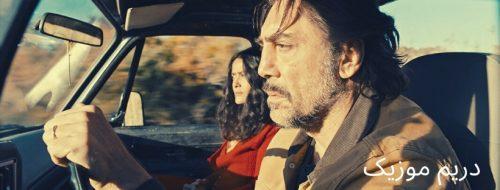آلبوم فوق العاده موسیقی فیلم The Roads Not Taken (جاده های در نظر گرفته نشده)