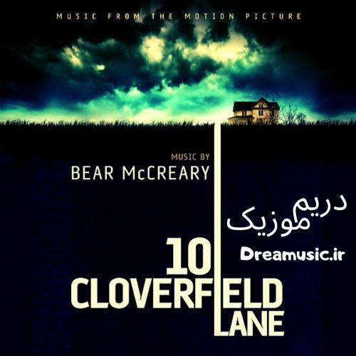 آلبوم ترسناک موسیقی متن فیلم 10 Cloverfield Lane (شماره 10 خیابان کلاورفیلد)