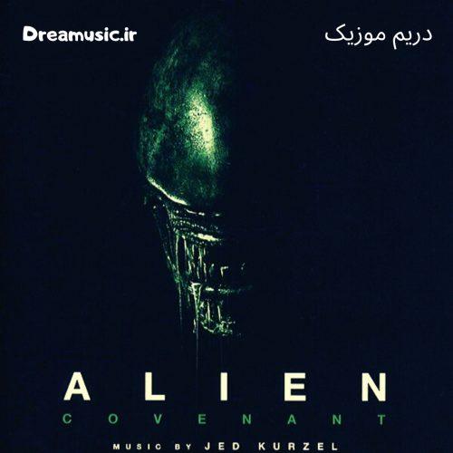 آلبوم فضایی موسیقی متن فیلم بیگانه کاوننت (Alien: Covenant)