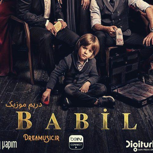 دانلود آلبوم فوق العاده موسیقی متن سریال Babil