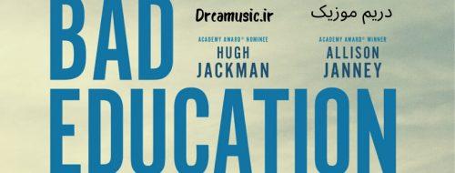 آلبوم جذاب موسیقی متن فیلم آموزش بد (Bad Education)