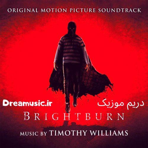 آلبوم فوق العاده موسیقی متن فیلم برایت برن (Brightburn)