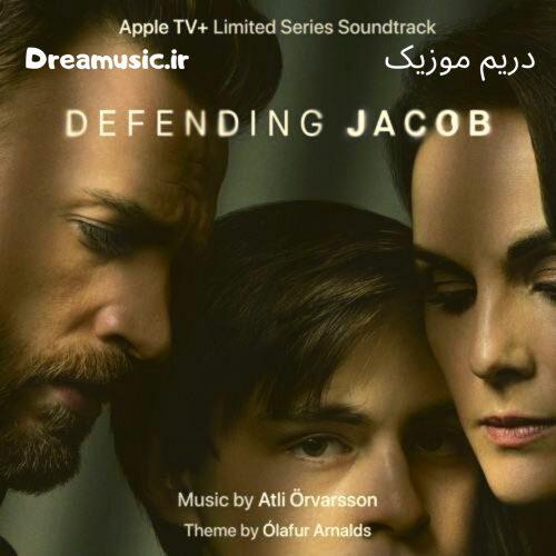 آلبوم شنیدنی موسیقی متن سریال دفاع از جیکوب (Defending Jacob)