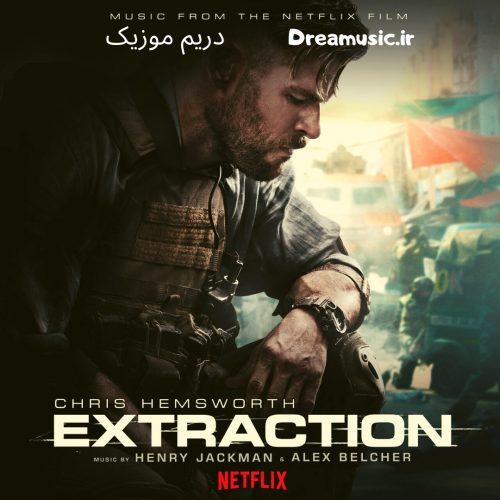آلبوم فوق العاده موسیقی متن فیلم استخراج (Extraction)