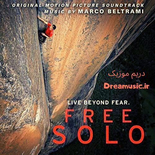آلبوم هیجان انگیز موسیقی متن فیلم انفرادی آزاد (Free Solo)