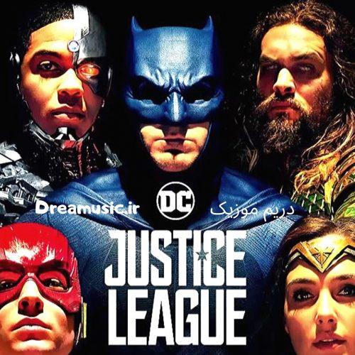 دانلود آلبوم اکشن موسیقی متن فیلم لیگ عدالت (Justice League)