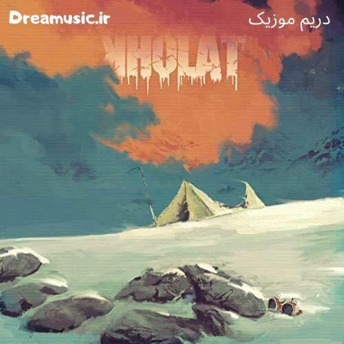 آلبوم زیبا و شنیدنی موسیقی متن بازی Kholat