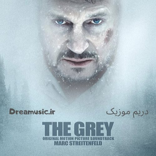آلبوم غم انگیز موسیقی متن فیلم خاکستری (The Grey)