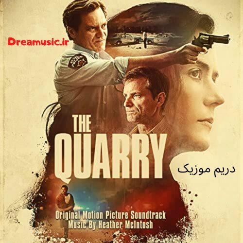 آلبوم شنیدنی موسیقی متن فیلم The Quarry (معدن سنگ)