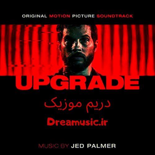 آلبوم شنیدنی موسیقی متن فیلم ارتقا (Upgrade)