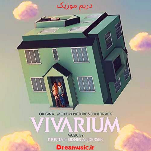 آلبوم عجیب موسیقی متن فیلم ویواریوم (Vivarium)