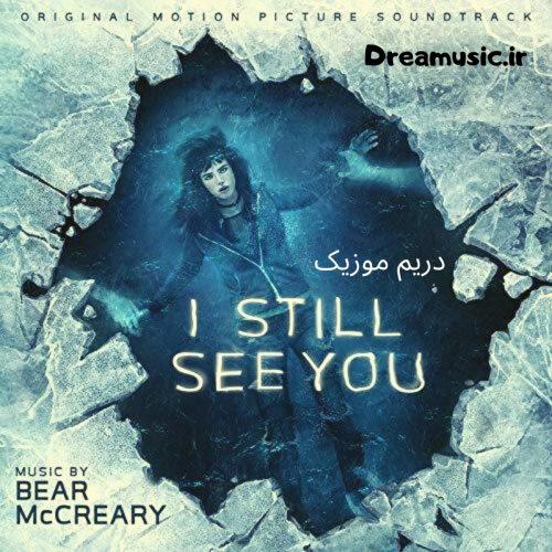 آلبوم شنیدنی موسیقی فیلم I Still See You (هنوز تو را میبینم)