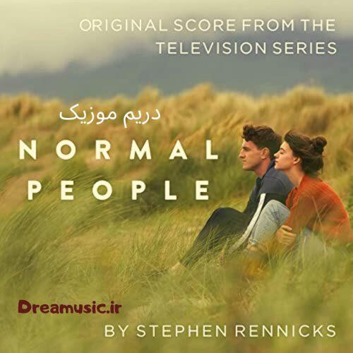 آلبوم زیبای موسیقی متن سریال مردم عادی (Normal People)