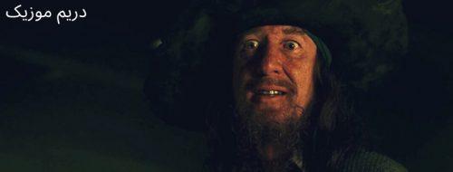 دانلود موسیقی متن فیلم دزدان دریایی کارائیب نفرین مروارید سیاه (Pirates of the Caribbean: The Curse of the Black Pearl)