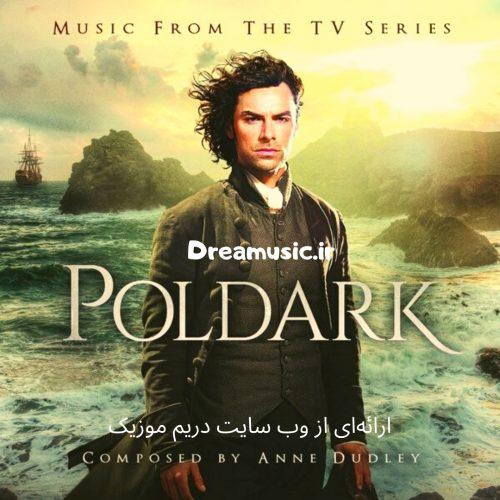 آلبوم مجذوب کننده موسیقی متن سریال پولدارک (Poldark)