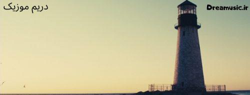 آلبوم شنیدنی موسیقی متن فیلم جزیره شاتر (Shutter Island)
