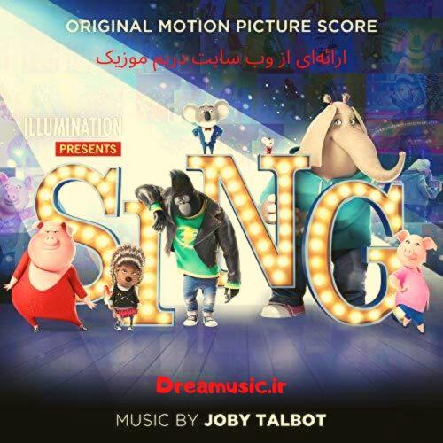 آلبوم شاد و شنیدنی موسیقی متن انیمیشن Sing (آواز)