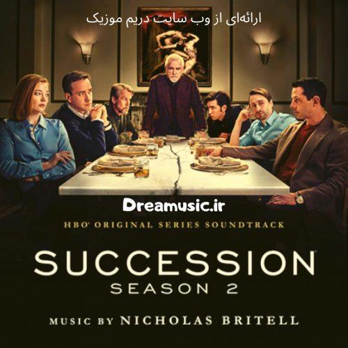 آلبوم بی نظیر موسیقی متن سریال وراثت (Succession)