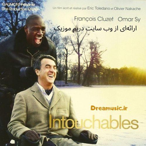 آلبوم زیبای موسیقی متن فیلم The Intouchables (دست نیافتنی ها)