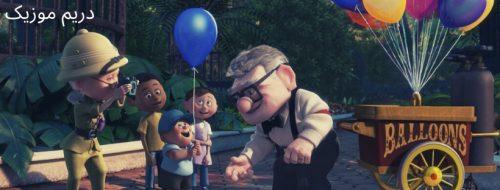 آلبوم برنده اسکار موسیقی متن انیمیشن Up (بالا)