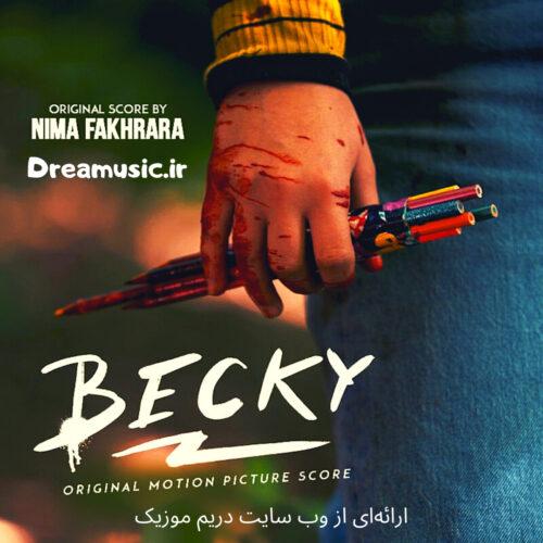 آلبوم فوق العاده موسیقی متن فیلم Becky (بکی)