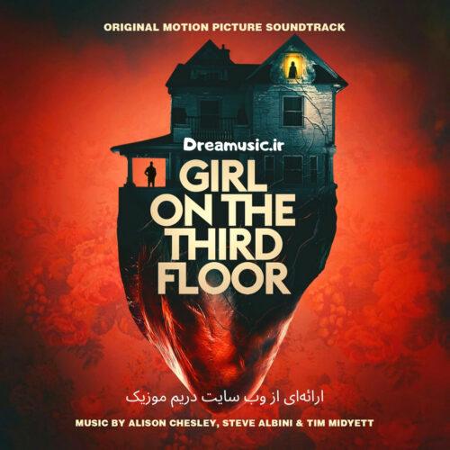 آلبوم فوق العاده موسیقی متن فیلم Girl on the Third Floor
