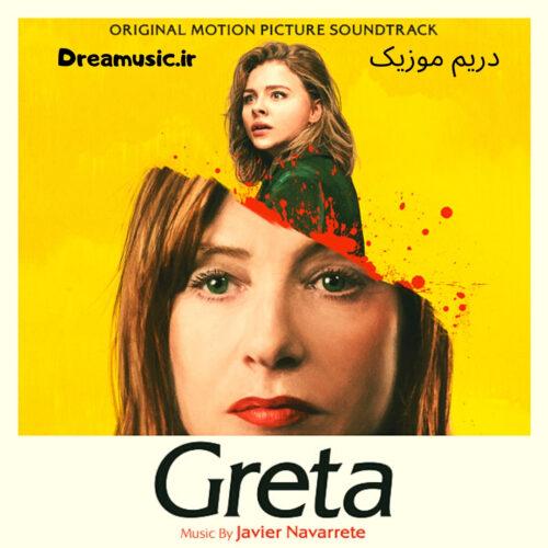 آلبوم بسیار زیبای موسیقی متن فیلم Greta (گرتا)