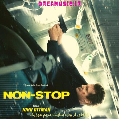 آلبوم هیجان انگیز موسیقی متن فیلم Non-Stop (بدون توقف)