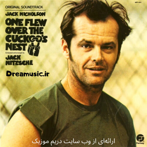 آلبوم شنیدنی موسیقی فیلم دیوانه از قفس پرید (One Flew Over the Cuckoo's Nest)